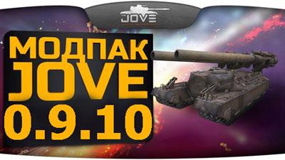 скачать моды для танков от джова с официального сайта - фото 8